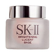 Max factor SK-II-brightening Lucent base 25 g MAXFACTOR (max) [base make, makeup base, SK-II, sk2, escazu] [at more than 20,000 yen (excluding tax)] [Rakuten BOX receipt item]