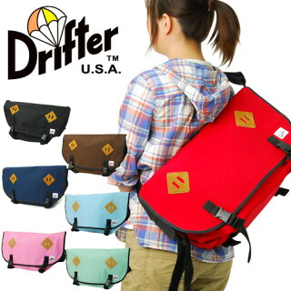 Large Messenger Bag 785: Burn Red