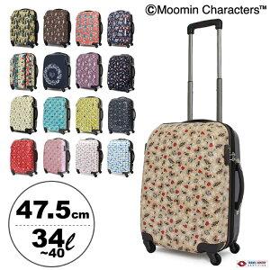 ムーミン ミイ スーツケース かわいい ネームタグ付き|34L/40L 47.5cm 3.0kg MM2-001|拡張 1年保証 ハード ファスナー|TSAロック搭載 キャラクター [bef][PO10][即日発送]