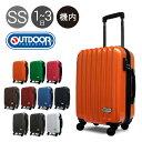 アウトドアプロダクツ スーツケース 当社限定|27L-32L 46cm 3.0kg OD-0628-48W|拡張 ハード ファスナー|TSAロック搭載 おしゃれ [bef][即日発送][PO5]