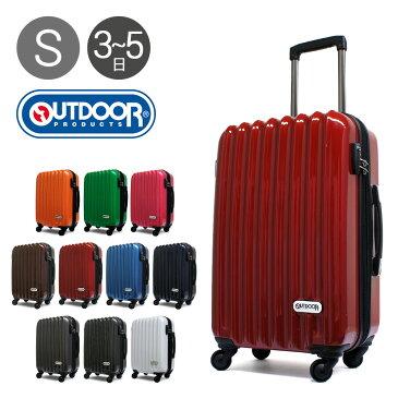 アウトドアプロダクツ スーツケース WIDE CARRY ワイドキャリー OD-0628-55W 56cm 当社限定 オリジナル OUTDOOR PRODUCTS 【bef】【即日発送】