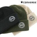 コンバース ニット帽 メンズ レディース 日本製 188-3...