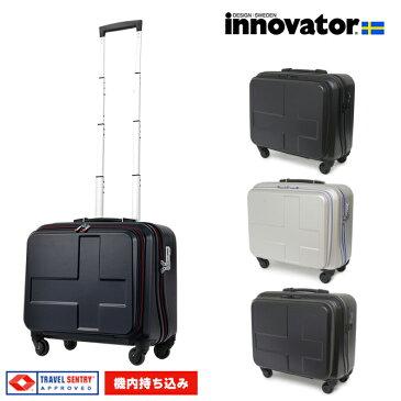 イノベーター スーツケース IND550 34cm 【 innovator フロントポケット 当社限定 別注 オリジナル 2年保証 】【 フロントオープン キャリーケース ビジネスキャリー 機内持ち込み 横型 ヨコ型 出張 】【bef】【即日発送】