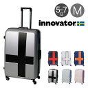 イノベーター スーツケース|90L 68cm 4.8kg INV68T...