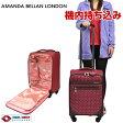 キャリーケース スーツケース かわいい 機内持ち込み可 TSAロック 軽量 AMANDA BELLAN LONDON アマンダベランロンドン ファスナータイプ 4輪 28L 1日 2日用 45cm Sサイズ ワインレッド 91285 【1年保証付】