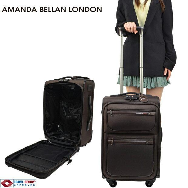 b879154799 キャリーケース アマンダベランロンドン BU スーツケース ビジネス TSAロック エキスパンダブル AMANDA BELLAN LONDON  ソフトタイプ 4輪 40(45)L 2日 3日用 51cm ...