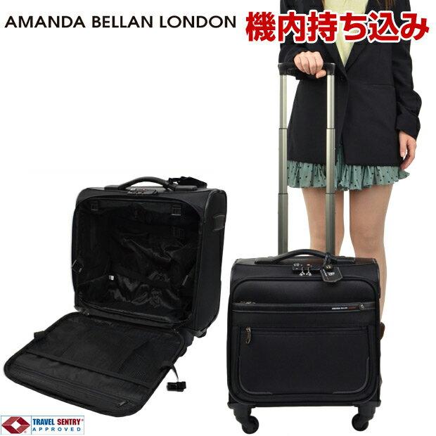 64d9772cb0 キャリーケース アマンダベランロンドン BU スーツケース ビジネス 機内持ち込み可 TSAロック AMANDA BELLAN LONDON  ソフトタイプ 4輪 27L 1日 2日用 37cm ブラック ...