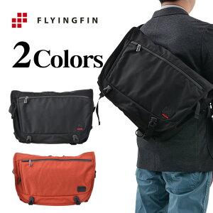 フライングフィン ロード バイシクルメッセンジャー送料無料フライングフィン バッグ FLYINGFI...