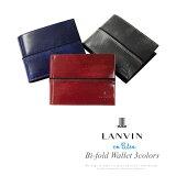 ランバンオンブルー財布LANVINenBleuグラン二つ折り財布メンズ牛革553603【あす楽対応_関東】