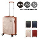 JAL スーツケース|機内持ち込み 42L 47cm 2.7kg 60...