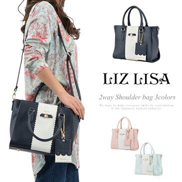 リズリサ Primevere LIZ LISA ハンドバッグ 87641 アネラ 【 2WAY ショルダーバッグ トートバッグ パスケース付 リボン 】【即日発送】