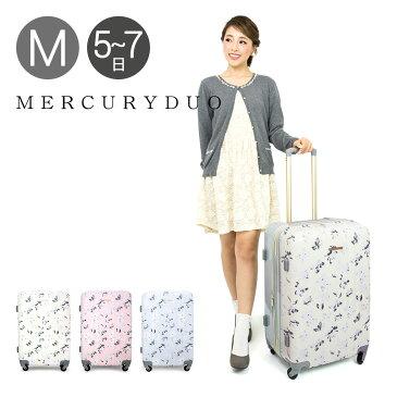 マーキュリーデュオ スーツケース MD-0717-61 61cm レディース キャリーケース 拡張式 MERCURYDUO 【即日発送】