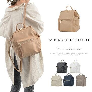 マーキュリーデュオ MERCURYDUO リュック MDB-0039【 レディース リュックサック がま口】【即日発送】