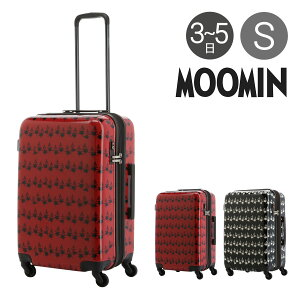 ムーミン ミイ スーツケース かわいい|50L/60L 56cm 3.9kg MM2-016|拡張 1年保証 ハード ファスナー|TSAロック搭載 キャラクター [bef][PO10][即日発送]