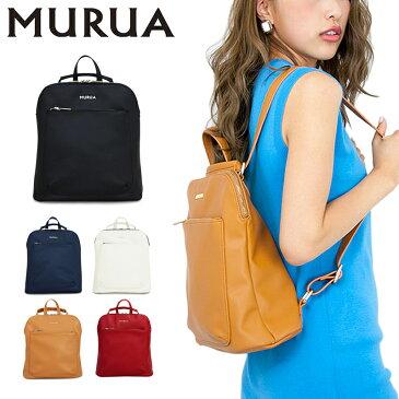 ムルーア MURUA 3WAY リュック MR-B019 【 ベーシック シリーズ 】【 ショルダーバッグ ハンドバッグ 】【 リュック 】