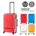 スヌーピー スーツケース かわいい|47L 55.5cm 4.3kg PN-015|拡張 フロントオープン 1年保証 ハード フレーム|TSAロック搭載 キャラクター ピーナッツ [即日発送][bef][PO10]