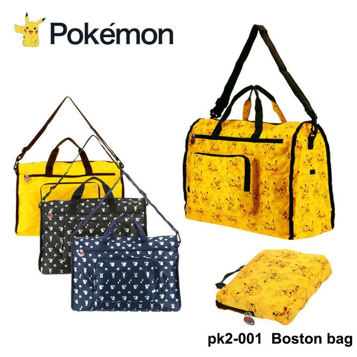 男女兼用バッグ, ボストンバッグ  PK2-001 befPO10PO10
