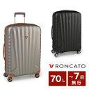 ロンカート スーツケース|70L 67cm 3.1kg 5222|軽量 10年保証 ハード ファスナー|TSAロック搭載 イーライト RONCATO [bef][PO10]