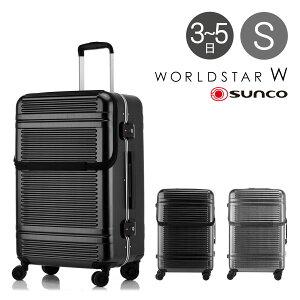 サンコー スーツケース|60L 60cm 4.9kg WSW1-FO|軽量 フロントオープン ハード フレーム|TSAロック搭載 ポケット付き HINOMOTO ワールドスターW ビジネス SUNCO [bef][PO10][即日発送]