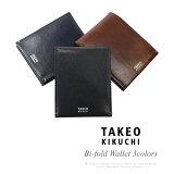 タケオキクチ財布TAKEOKIKUCHImacchiaマッキア折りたたみ二つ折り財布メンズ牛革412016