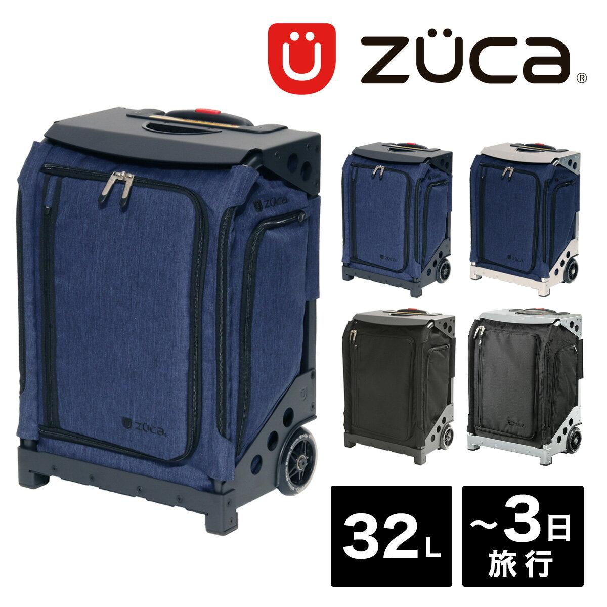 バッグ, スーツケース・キャリーバッグ ZUCA NAVIGATOR 32L 52.5cm 4.8kg 3300 befPO10