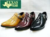 【送料無料】TEXASVILLAGEテキサスヴィレッジ8282メンズレザーカジュアルシューズウエスタンベルトサイドゴア