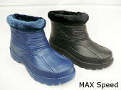 MaxSpeedOPM-1450メンズブーツ裏全面ボア付きウインターブーツ防水設計超軽量軽作業農作業