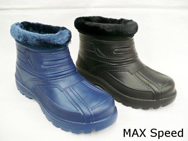 Max Speed OPM-1450 メンズ ブーツ 裏全面ボア付き ウインターブーツ 防水設計 超軽量 軽作業 農作業