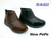 NewPePe7303レディースショートブーツ