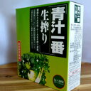 送料無料 【青汁一番生絞り (3g×30袋)】