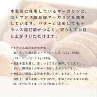 【メリリマクッキー缶】210g入(大きさ約16cm×12cm×高5cm)
