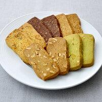 プレゼントギフト詰め合わせ焼き菓子個包装東京風月堂銘菓セット20個入スイーツお菓子チョコ以外