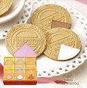 敬老の日 プレゼント ギフト 詰め合わせ 個包装東京風月堂 ゴーフレット72枚入スイーツ お菓子 その1