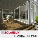 ソラルクス社 スライド&ターンドア 「SL25R」(見積商品※1円ではありません)