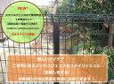 【商品名:スタイルフェンスDIY専用アルミ支柱セット/1本単品(取付部品付属)】