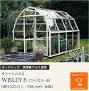 東京ガーデニングスタイルで買える「英国製アルミ温室 グリーンハウス WISLEY 8(ウィズリー8)[奥行10スパン(7491mm)仕様]【ガーデナップ株式会社正規特約店】」の画像です。価格は3,366,000円になります。