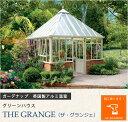 東京ガーデニングスタイルで買える「英国製アルミ温室 グリーンハウス THE GRANGE(ザ・グランジェ)【ガーデナップ株式会社正規特約店】」の画像です。価格は5,148,000円になります。