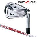 スリクソン Z765アイアンセット 6本(#5-9、PW) N.S.PRO MODUS3 TOUR120 スチールシャフト SRIXON ダンロップ日本正規品・・・