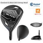 クリーブランド CG BLACK 2015 FAIRWAYWOOD CG ブラック フェアウェイウッド BASSARA E45カーボンシャフト【海外モデル】【【ゴルフ】【ドライバー】【ダンロップ】【クリーブランド】【cleveland】