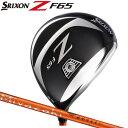 スリクソン Z F65 フェアウェイウッド Miyazaki Kaula MIZU5 カーボンシャフト SRIXON DUNLOP - 東京ゴルフ