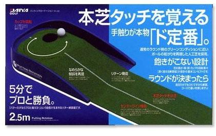 【20%OFF】ダイヤゴルフアプローチスタンドTR−424