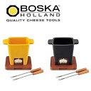【送料無料】☆オランダのBOSKAフォンデュセット!BOSKA チーズフォンデュ鍋 【フォンデュ鍋】