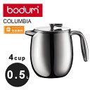 bodum(ボダム)コーヒープレス コロンビア 0.5L ダブルウォール ボダム Bodum 11055