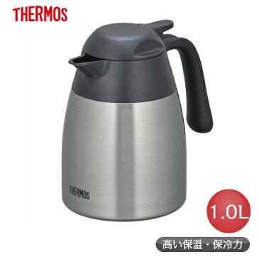 サーモス ステンレス卓上ポット 1L ステンレス THX-1000 THERMOS
