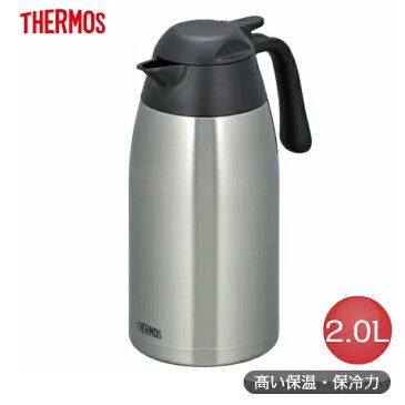 サーモス ステンレス卓上ポット ステンレス 2L THX-2000 THERMOS