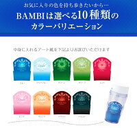 【新商品】水素水タンブラーBambi(バンビ)容量200ml(送料・き無料)※ラッピング無料健康ギフト出産祝い贈り物