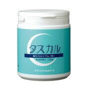 【正規品】タスカル風化カルシウム粒約3600粒入り善玉バイオ洗剤ミニ浄5袋付(送料無料)