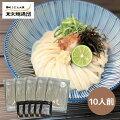 東京麺通団さぬき純生うどん2人前5パック入りうどんつゆ付ギフトにもおすすめ