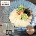 東京麺通団さぬき純生うどん2人前2パック入りうどんつゆ付