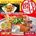 香川直送便!!骨付鶏(国産若鶏)×2本 ええとこ鶏×2袋セット チキンオイル付き